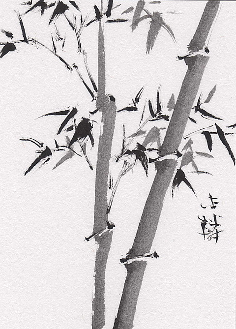 how to draw bamboo chinese calligraphy